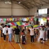 『運動会ごっこ【2・3歳児親子教室】(9/29)』の画像