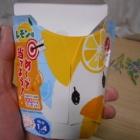 『「からあげクン 瀬戸内レモン味」 ローソン八王子横川町店』の画像