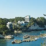 『いつか行きたい日本の名所 五浦海岸』の画像