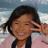 『【乃木坂46】清宮レイ、幼少期から笑顔が変わってない件wwwwww』の画像