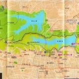 『多摩湖散策』の画像