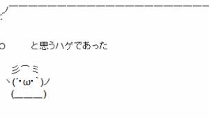 NMB48金子支配人 謝罪