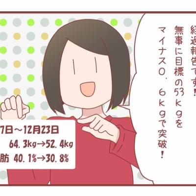 えむ こ ヲチ 110 えむでテレビジョン111 正体不明の巨大魚を追う!