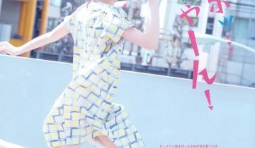 【乃木坂46】UTBのほっちゃんが最高に可愛い!ホッホッホッ…ほっちゃーん!