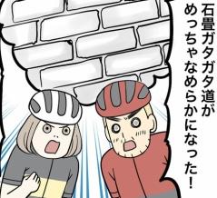 自転車先進国でロードバイク始めてみた@沼編82