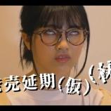 『【乃木坂46】伊藤衆人×林瑠奈の組み合わせがとんでもないミラクルを捲き起こしてるんだがwwwwww』の画像