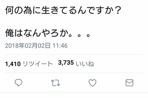 【画像あり】本田圭佑さんが・・・・・・・・・・・・・のサムネイル画像