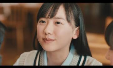 【朗報】芦田愛菜、大人のお姉さんになる