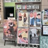 『#おかえり映画館 営業再開日にまさかの1番乗り、元町映画館『ニュー・シネマ・パラダイス』フィルム上映の裏にあったドラマ』の画像