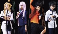 乃木坂46能條愛未出演の舞台「カードファイト!!ヴァンガード」一部ビジュアルが公開
