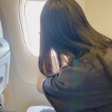 『【乃木坂46】福岡へ向かう飛行機の中ではしゃぐ賀喜遥香が可愛すぎるwwwwww』の画像