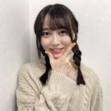 『【乃木坂46】これ可愛すぎだろ!!??弓木奈於『やったことがない髪型』を披露wwwwww』の画像