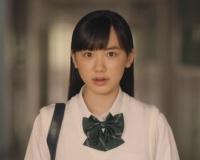 【動画】芦田愛菜、大人っぽい表情で告白 「好きです。ずっと前から…」