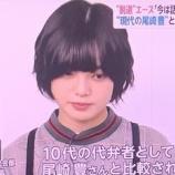 『【欅坂46】平手友梨奈『現代の尾崎豊』と呼ばれていることがマスコミによって判明wwwwww』の画像