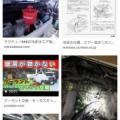 Hondaミッドシップの吹き返し修理とエア抜き解説と、【最速エア抜き技】