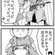 【育児漫画229】旦那のナナオ選曲2