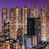 『【タワマン 問題】タワーマンション住人が抱える問題とは?』の画像