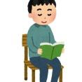 職場の女「ワイ君って読書が趣味だよね」 ワイ「いや、趣味っていうか」