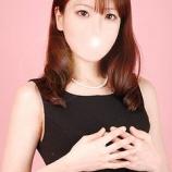 『【巣鴨風俗】30歳代人妻「Ageha(あげは) 潮田(32) 」~人妻とエッチな体験談~』の画像