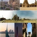 『行った気になる世界遺産 カイロ歴史地区』の画像