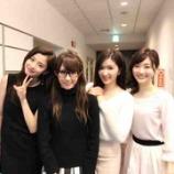 『【欅坂46】土生瑞穂 アナウンサー、モデル、アイドルをビジュアルで圧倒する!!!』の画像
