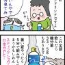 暑い時期に何気なく飲むドリンクに要注意…糖尿病・心臓病リスクが悪化!?