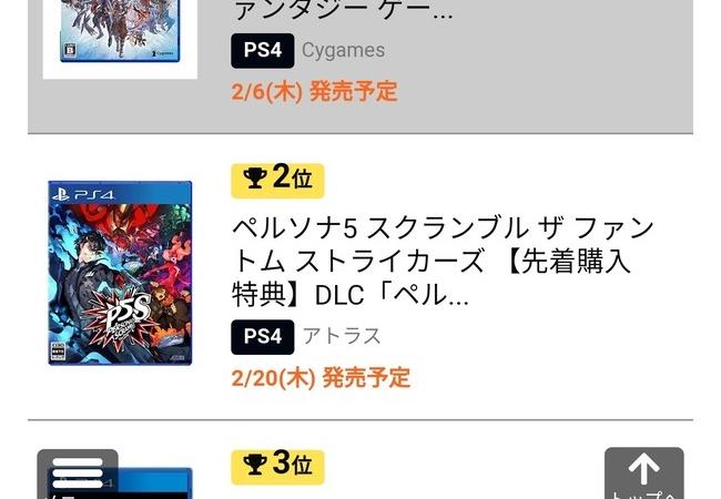 【朗報】格ゲーグラブルVS、予約ランキングでぶっちぎりの1位!!格ゲーブームキタ――(゚∀゚)――!!