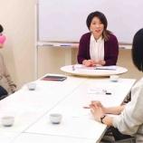 『講師養成講座卒業生のしずか先生が薬膳基礎セミナーで講師をしました!』の画像