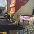 産直マルシェきんふるっていうのができるみたい〜河内磐船駅前、ドリアンチョップがあったところ〜
