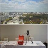 『機器展示(東京都環境計量協議会)』の画像