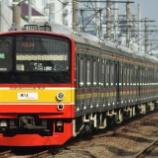 『変化が激しい・・・205系埼京線ハエ24編成暫定10連化』の画像