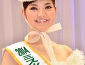 2014ミス・インターナショナル日本代表が酷いと話題にwww