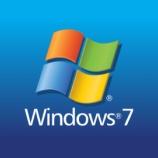 『Windows定例アップデート2017年7月の配信について』の画像