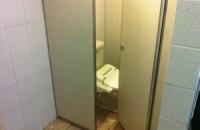 個室トイレの前で「ラーイ?」と言った結果wwwww