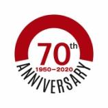 『おかげさまで創業70周年でございます!』の画像