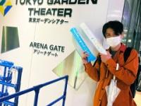 【日向坂46】阿座上洋平さん、東京公演初日に参戦していた!