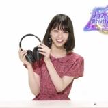 『【乃木坂46】西野七瀬、卒業後初動画が公開キタ━━━━(゚∀゚)━━━━!!!』の画像