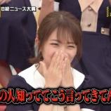 『【乃木坂46】秋元真夏、完全にやらかしてしまう・・・』の画像