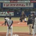 【雑談】中日広島横浜ヤクルトファン集合