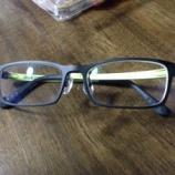 『幸福への進化論 ♯32 【眼鏡こわれたので新調しました】』の画像