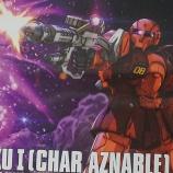 『赤い2体MS-05ザクIとMS-05SザクI』の画像