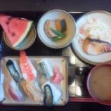 『今日のあべQ(にぎり寿司)』の画像