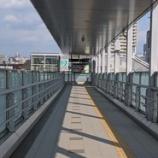 『10月1日は岡崎市の政策にも動きがあります』の画像