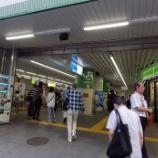 『東京ド-ム周辺散策;東京都文京区』の画像