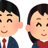 『【悲報】日本の未来、完全に終わる!アメリカvs日本の中学生なりたい職業ランキングが絶望的。』の画像