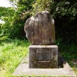 『先人の教え�「ここより下に住むな」〜千年の昔から、千年後の子孫へ〜』の画像
