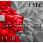 ポール先生のHSBC香港ガイド