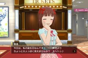 【ミリマス】春香誕生日おめでとう!