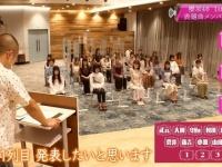 【櫻坂46】衝撃事実発覚!今野義雄、選抜発表の様子を天空から見守っていたwwwwwwww
