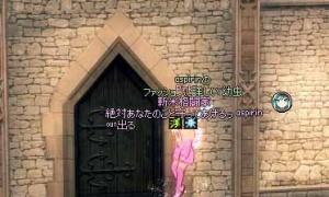 【悲報】王城パーティーの席、ガラガラ